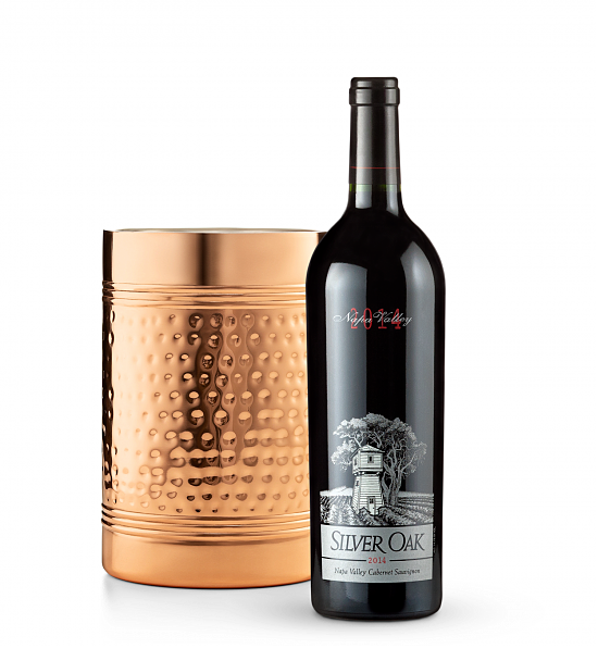 Wine Accessories & Decanters: Silver Oak Napa Valley Cabernet Sauvignon 2014 with Double Walled Wine Chiller
